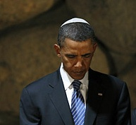 President Obama at Yad Vashem